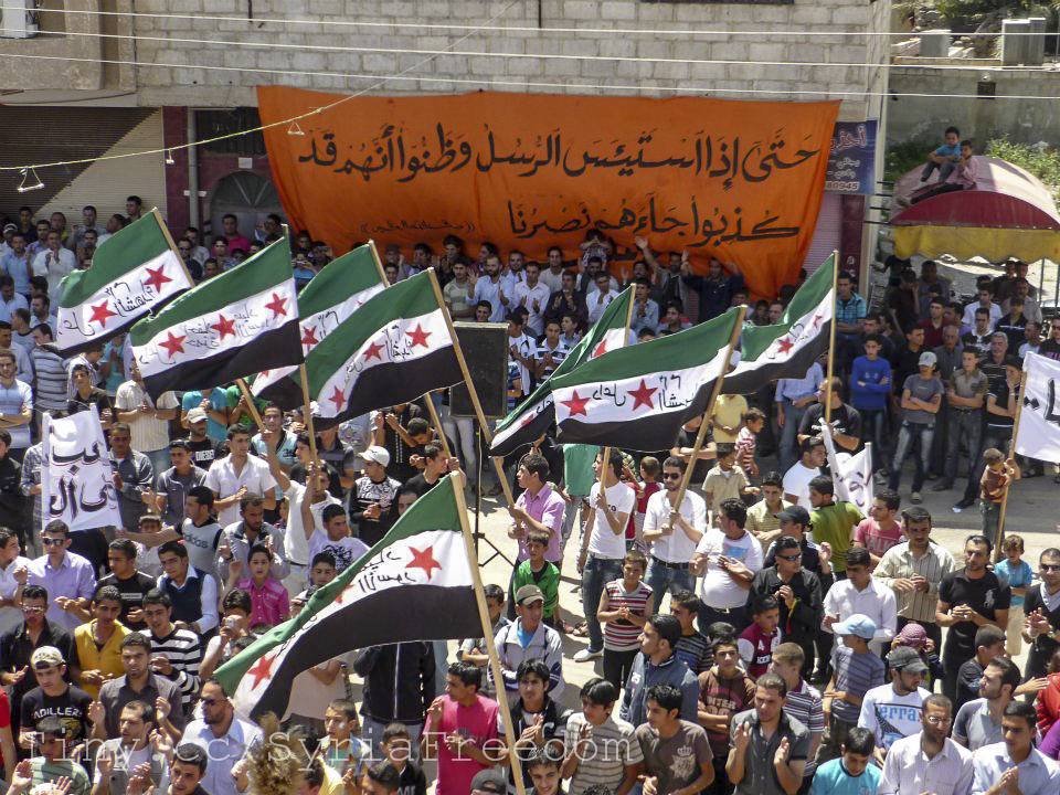 Demonstration against Assad regime in Daael, Daraa, Syria.